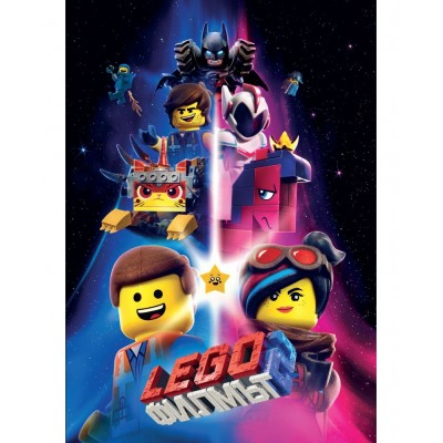 The LEGO Movie 2 | DVD Филм