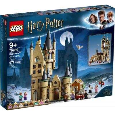75969 LEGO® Harry Potter - Астрономическата кула на Hogwarts