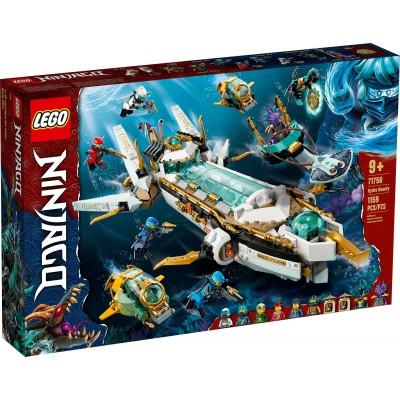 71756 LEGO® NINJAGO - Воден дар